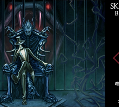 Book Of Dark -- Skeleton King